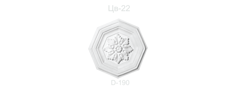 Цветок ЦВ-22