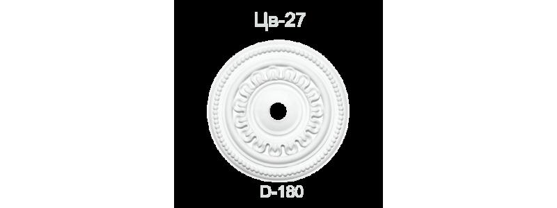 Цветок ЦВ-27