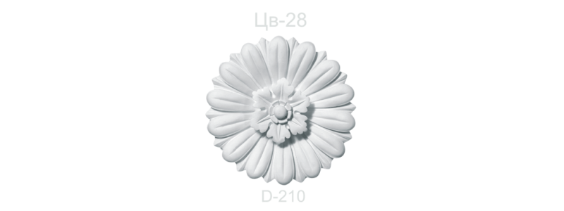 Цветок ЦВ-28