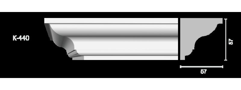 Гладкий карниз К-440