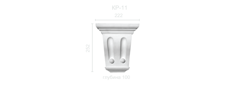 Гипсовый кронштейн КР-11