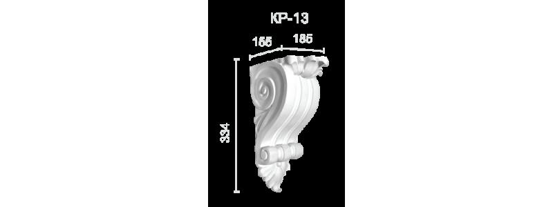 Гипсовый кронштейн КР-13