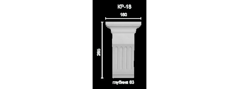 Гипсовый кронштейн КР-18