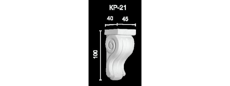 Гипсовый кронштейн КР-21