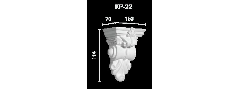 Гипсовый кронштейн КР-22