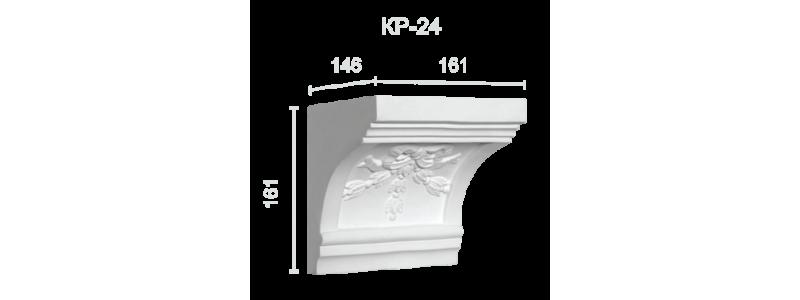 Гипсовый кронштейн КР-24