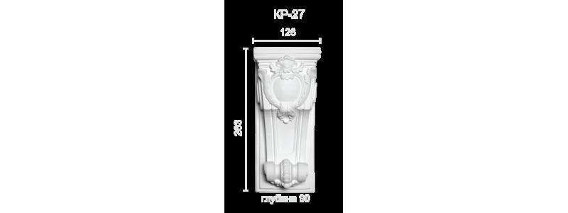 Гипсовый кронштейн КР-27