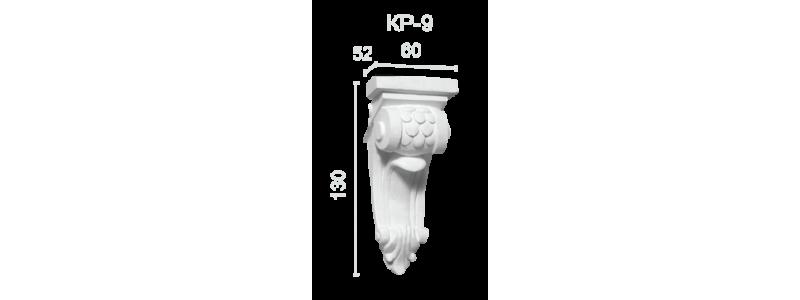 Гипсовый кронштейн КР-9