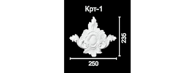 Картуш КРТ-1