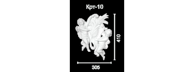 Картуш КРТ-10