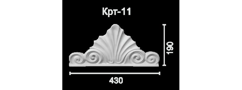 Картуш КРТ-11