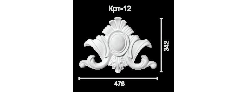 Картуш КРТ-12