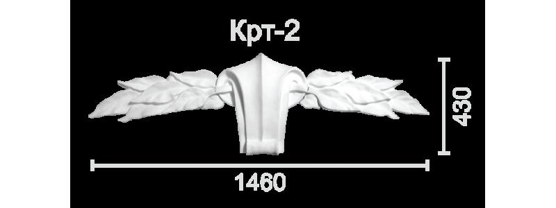 Картуш КРТ-2