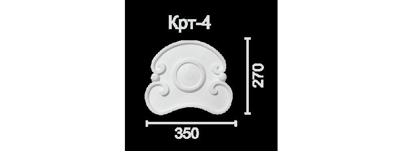 Картуш КРТ-4
