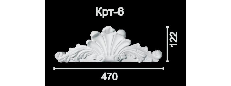 Картуш КРТ-6