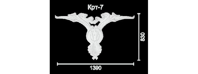 Картуш КРТ-7