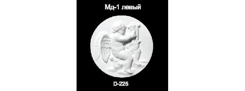 Медальон МД-1