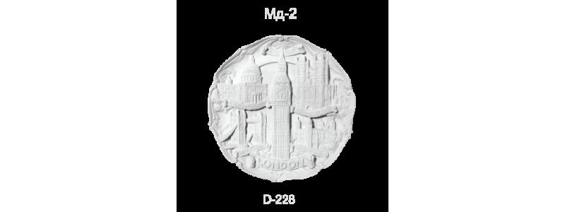 Медальон МД-2