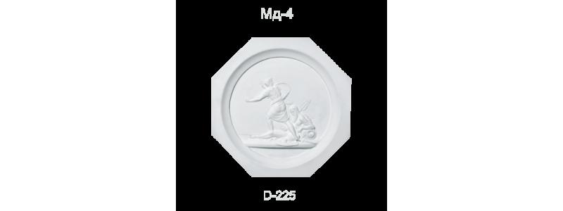 Медальон МД-4