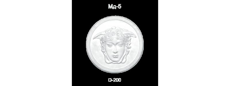 Медальон МД-5