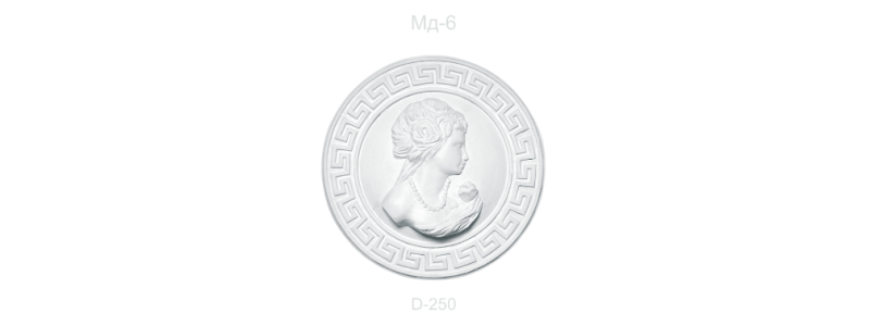 Медальон МД-6