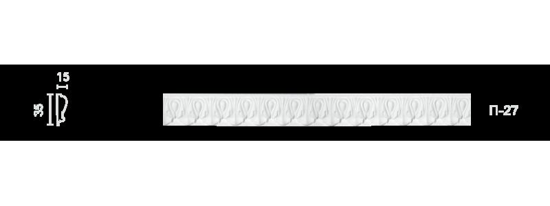 Порезка П-27