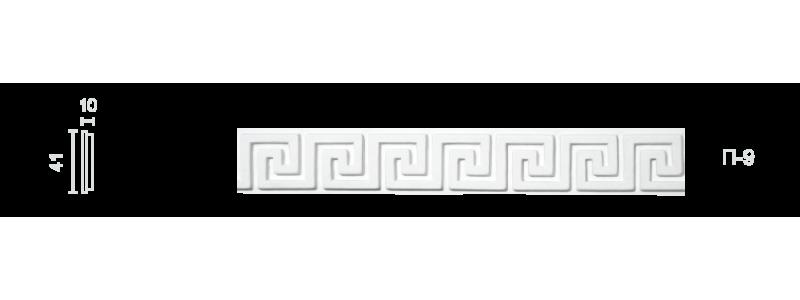 Порезка П-9