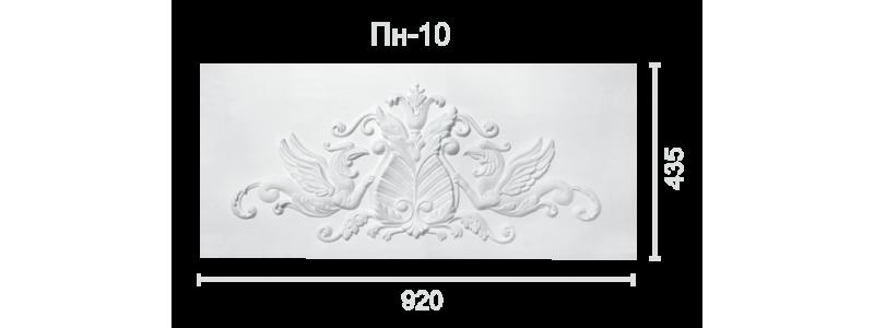 Панно ПН-10