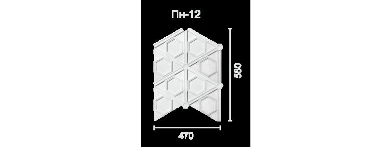 Панно ПН-12