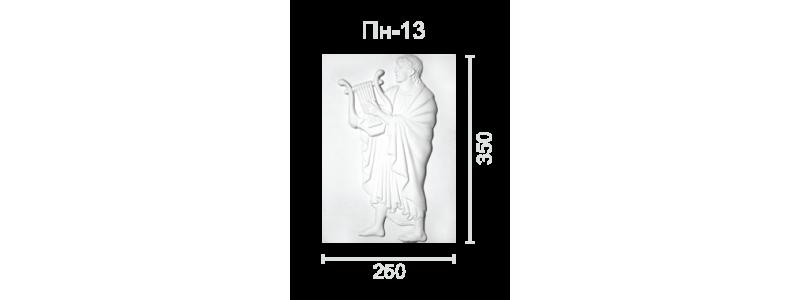 Панно ПН-13