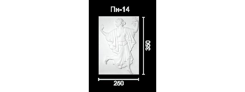 Панно ПН-14
