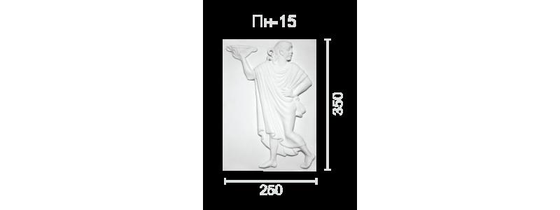 Панно ПН-15