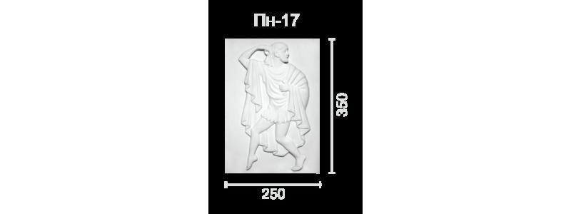 Панно ПН-17