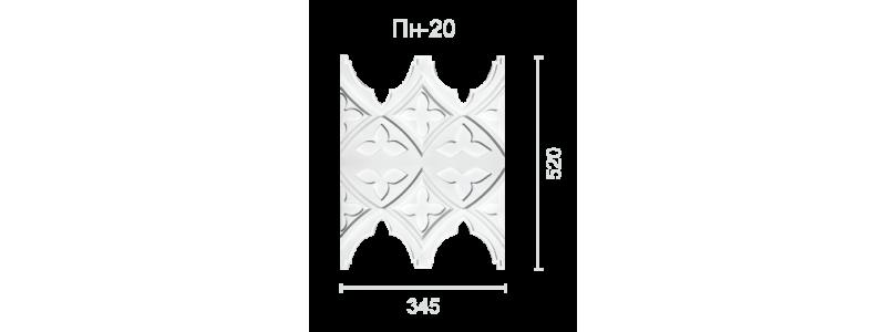 Панно ПН-20