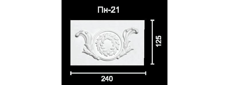 Панно ПН-21