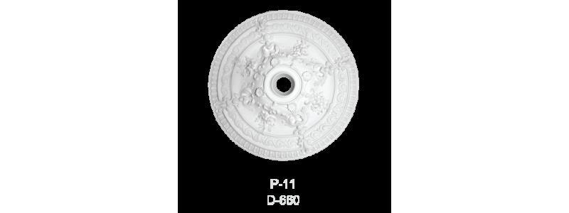 Розетка Р-11