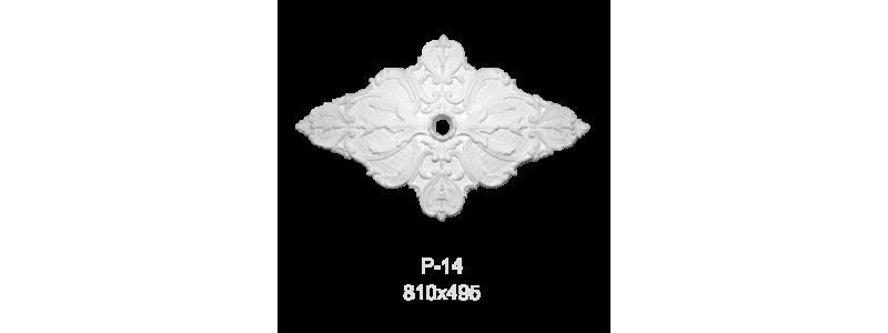 Розетка Р-14