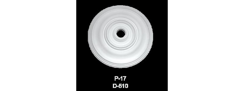 Розетка Р-17