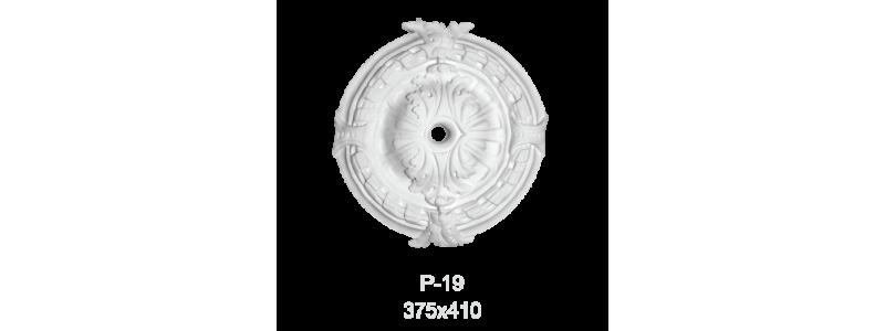 Розетка Р-19