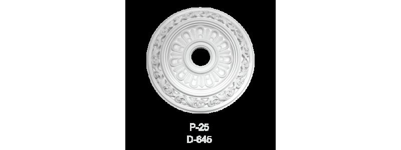 Розетка Р-25