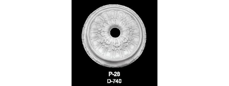 Розетка Р-28