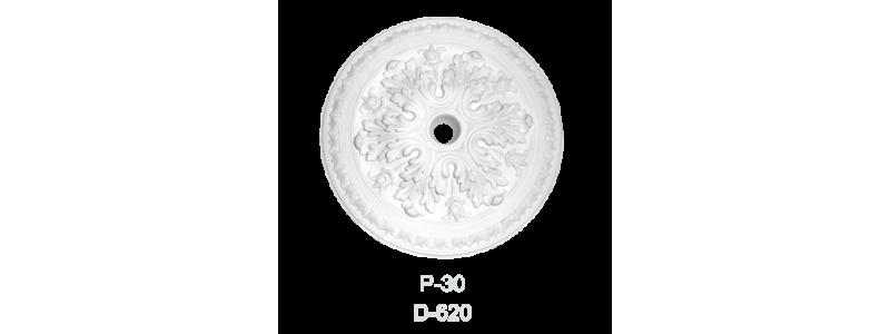 Розетка Р-30