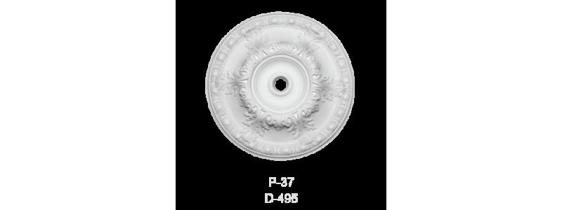 Розетка Р-37