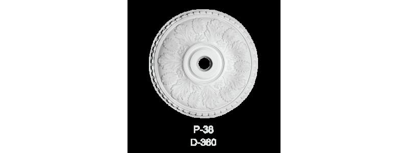 Розетка Р-38