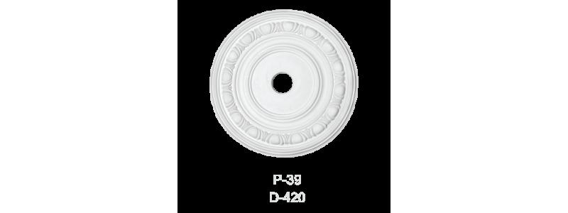 Розетка Р-39