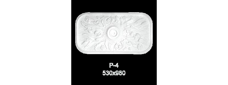 Розетка Р-4