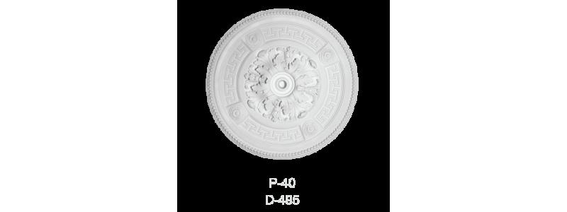 Розетка Р-40