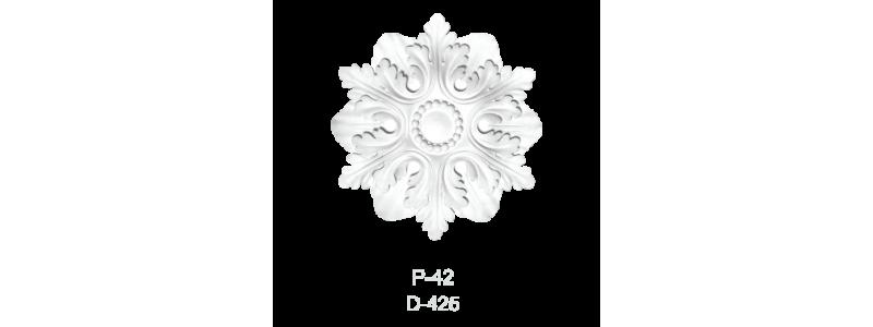 Розетка Р-42