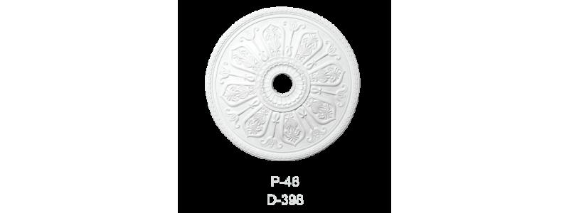 Розетка Р-46