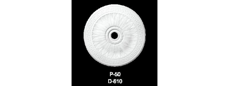 Розетка Р-50